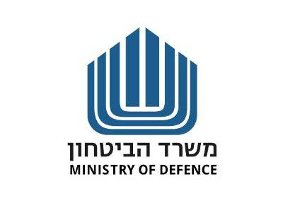 משרד הביטחון